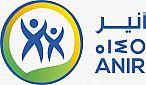 جمعية أنير تدعو الدولة الى تحيين السياسة العمومية المندمجة لحماية الطفولة والخطة الوطنية في مجال الديمقراطية  وحقوق الإنسان