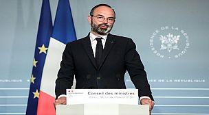 فرنسا…رئيس الوزراء يعلن رفع الحجر بشروط