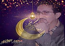 الحلقة 25 … أسماء سلفية لأزقة بتمارة المغربية … من المسؤول؟