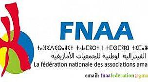تجديد هياكل الFNAA والحموشي منسقا وطنيا جديدا