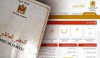 وزارة الداخلية تراسل الولاة لتسريع مسار رقمنة الخدمات
