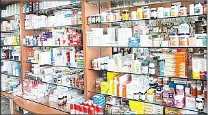 الشبكة المغربية للدفاع عن الحق في الصحة تدافع عن الحق في استبدال الدواء وتشجيع الدواء الجنيس