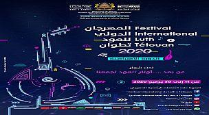 أزيد من 30 فنانا من المغرب وخارجه في الدورة الافتراضية للمهرجان الدولي للعود بتطوان