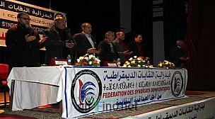 فيدرالية النقابات الديموقراطية تصدر بلاغا في الكارثة الوبائية بلالة ميمونة