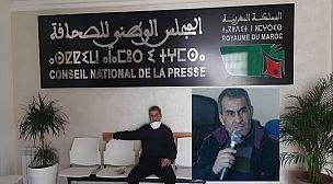 الصحفي محمد لبيهي يجري عملية جراحية بمراكش