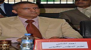 أحمد الشابي النائب الثالث لرئيس المجلس الجماعي لقلعة السراغنة يقرر  الطعن في مسطرة عزله