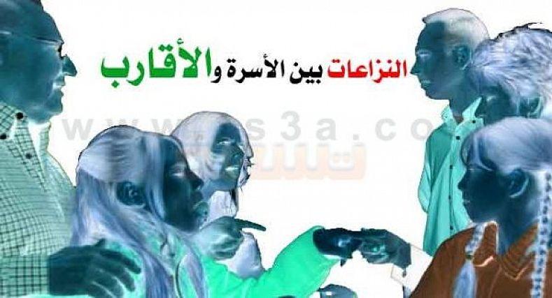 العصبية القبلية ومشاكل الإرث بالمغرب