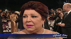 رحيل الممثلة المصرية رجاء الجداوي عن عمر يناهز 82 عاما جراء إصابتها بكورونا