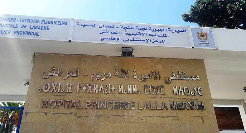بالعرائش:المستشفى الاقليمي أصبح خاليا من فيروس كورونا