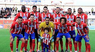 البرنامج الكامل للمباريات المقبلة للمغرب التطواني في البطولة الاحترافية