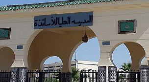 كبسولة بالأمازيغية لطريقة ولوج مسلك الإجازة المهنية في التربية الخاصة بالمدرسة العليا للأساتذة بفاس