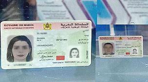 البطاقة الوطنية للتعريف الإلكترونية من الجيل الجديد استعمال أسهل ومؤمن لخدمة المواطن