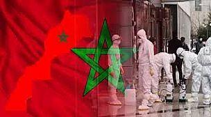 آخر  تطورات فيروس كورنا بالمغرب
