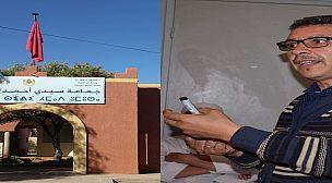 في انتظار تفعيل شرطة المقالع، مجلس جماعة سيدي احمد أموسى يصادق بالإجماع على ضرورة استخلاص مستحقاته المسلوبة الناتجة عن استغلال مقالع اودية الجماعة