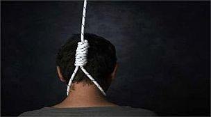 انتحار تلميذ في ظروف غامضة بإقليم شفشاون