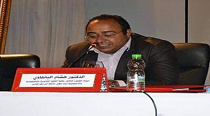 انتخاب الدكتور هشام البخفاوي على رأس شعبة العلوم القانونية بكلية الحقوق بأيت ملول