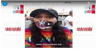فيديو: احتجاجات تجار الخبازات بالقنيطرة ضد قرار الإغلاق على الساعة السادسة مساء