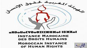مكتب الهيئة المغربية لحقوق الانسان فرع اكادير يصدر بيانا حول الدخول المدرسي والجامعي