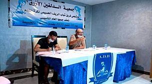 """جمعية مشجعي شباب الريف الحسيمي تستنكر النهاية """"الدرامية"""" للفريق"""