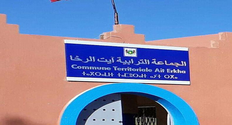 """سيدي إفني: غياب النصاب القانوني يؤجل دورة أكتوبر بجماعة """"أيت الرخا"""""""