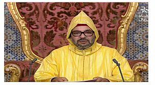 الملك محمد السادس: النجاح إما أن يكون جماعيا لصالح الوطن والمواطنين أو لا يكون