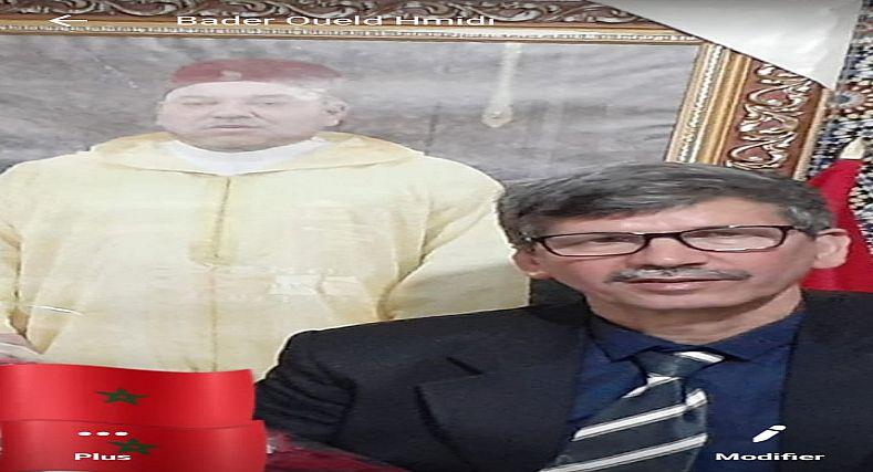 """حنكة وتبصر القائد الملهم السيد """"ادريس الغزالي"""" رئيس المنظمة المغربية للملكيين عبر العالم"""