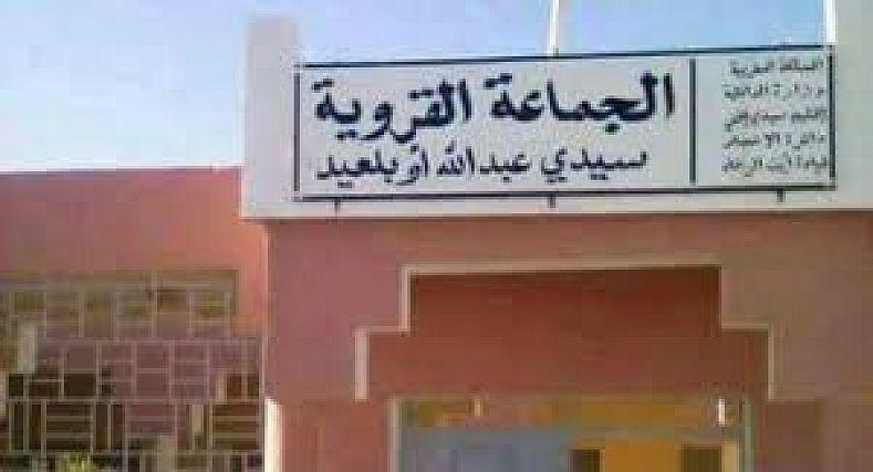 """سيدي إفني: جماعة """"سيدي عبد الله أوبلعيد"""" تسجل أول حالة إصابة بفيروس كورونا."""