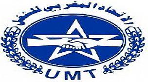 لاتحاد المغربي للشغل: يطالب بحماية مناصب الشغل وسن سياسات اجتماعية تحد من الفقر والهشاشة