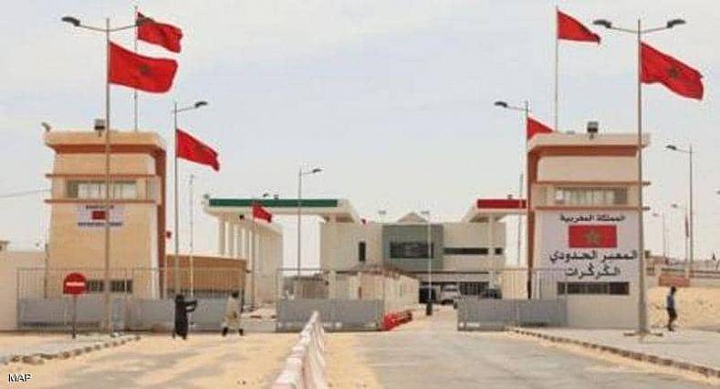 """في ذكرى عيد الاستقلال..المغرب يلغي المنطقة العازلة ويشرع رسميا في إعمار """"الكركرات"""""""