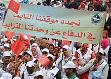 الأمانة الوطنية للاتحاد المغربي للشغل ترفض الاستفزازات المشينة وعرقلة العبور بالنقطة الحدودية الكركارات