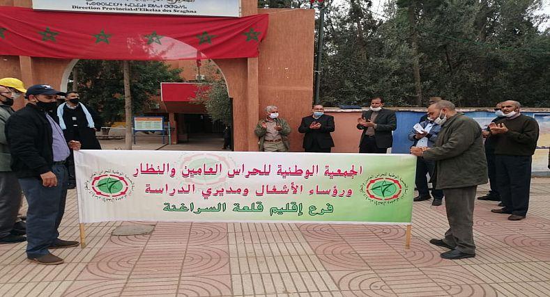 دفاعا عن الملف المطلبي الوطني أطر الإدارة التربوية ينظمون وقفة احتجاجية بقلعة السراغنة