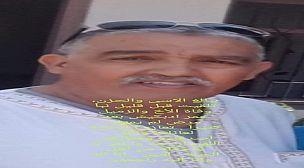 تعزية في وفاة المرحوم سي عمر ايدبيكيش
