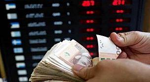 سعر الدرهم يرتفع أمام الدولار ويتراجع مقابل الأورو
