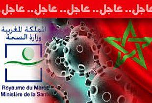 الاستعدادات جارية لاكبر حملة تلقيح بالمغرب ضد كوفيد19