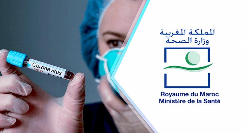 كورونا المغرب : التوزيع الجغرافي لعدد الحالات الجديدة