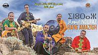 """""""هانغ أمازيغ"""".. سادس ألبوم جديد لمجموعة إينوراز يرى النور """"الحدود"""" و""""الصحراء"""" إحدى التيمات الأساسية في الألبوم.."""