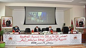 المجلس الإداري لأكاديمية مراكش يصادق بالإجماع على برنامج العمل ومشروع ميزانية 2021