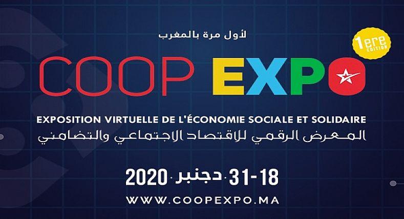 تثمينا لنجاحه: إدارة النسخة الأولى للمعرض الرقمي للاقتصاد الاجتماعي والتضامني Coop Expo تقرر تمديد فعالياته لمدة 5أيام