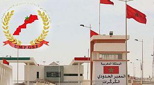 الاتحاد المغربي لأرباب ومسيري قاعات الحفلات ينظم زيارة لمعبر الكركرات