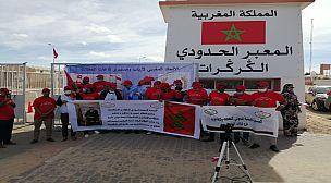 الكركرات… الزيارة الحاشدة لأرباب ومسيري قاعات الحفلات بالمغرب تفند كل ادعاءات أعداء الوحدة الترابية