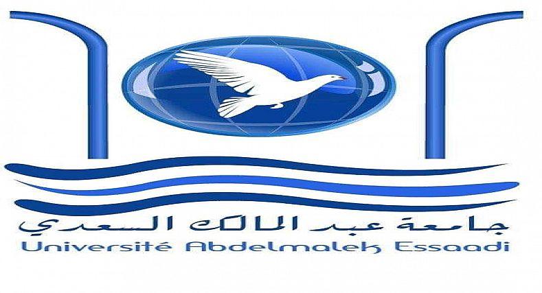 تعيين المومني رئيسا جديداً لجامعة عبد المالك السعدي بتطوان