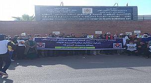 التنسيقية الجهوية لأساتذة الزنزانة 10 تخوض وقفة احتجاجية أمام أكاديمية التعليم لجهة مراكش آسفي.