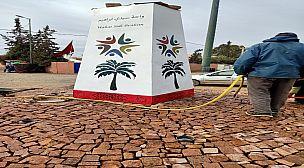 واحة سيدي ابراهيم : جمعية شبابية بمساهمات شخصية تبدع و تتألق في تزيين مدخل دوار بلعكيد.