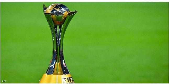 كأس العالم للأندية.. القرعة تضع بطل إفريقيا الأهلي في مواجهة بطل أوروبا