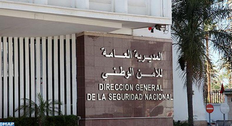 """مراكش : افتتاح المقر الجديد لدائرة الشرطة """"إيزيكي"""" التابعة لمنطقة أمن المحاميد."""