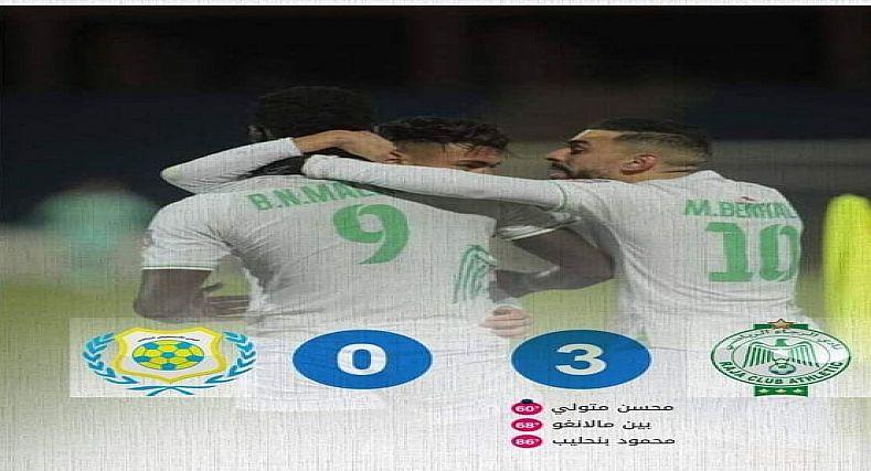 الرجاء البيضاوي يتأهل إلى نهائي كأس محمد السادس للأندية الأبطال