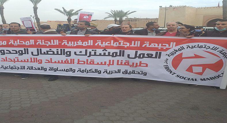 مراكش : نشطاء يخلدون ذكرى 20 فبراير بساحة باب دكالة.
