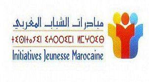 مراكش : فروع شبيبة جبهة القوى الديمقراطية تدعو المسؤولين و السلطات المحلية إلى تحمل مسؤوليتها في فاجعة طنجة .