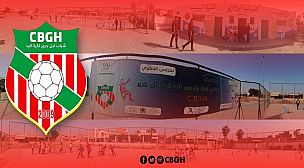 نادي شباب ابن جرير لكرة اليد ينظم الأيام المفتوحة لموسم 2021.