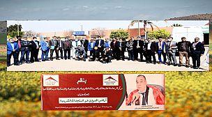 إفتتاح مركز الرحامنة للدراسات القانونية والاجتماعية و الإنسانية.